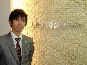田保弁護士